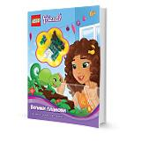 Lego Friends - Veliki planovi